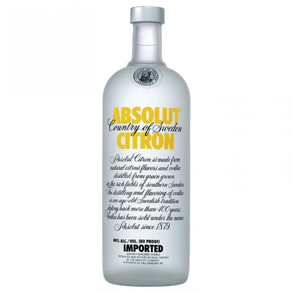 Водка Абсолют Лимон (Настойка горькая)