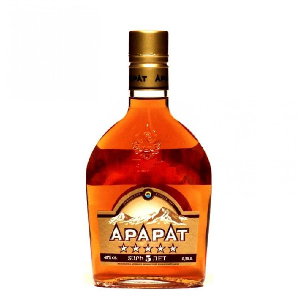 Коньяк Арарат 5* 0.250