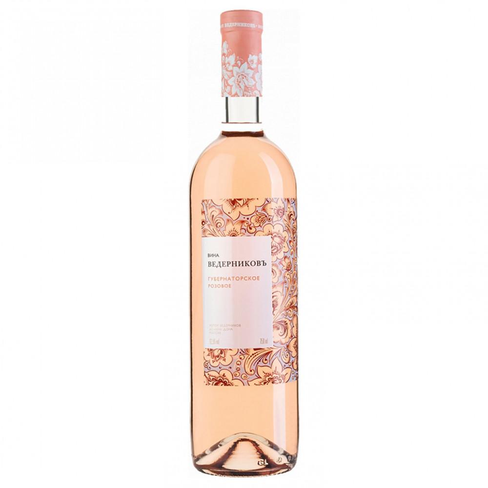 Ведерников Губернаторское Розовое сух роз 0.750