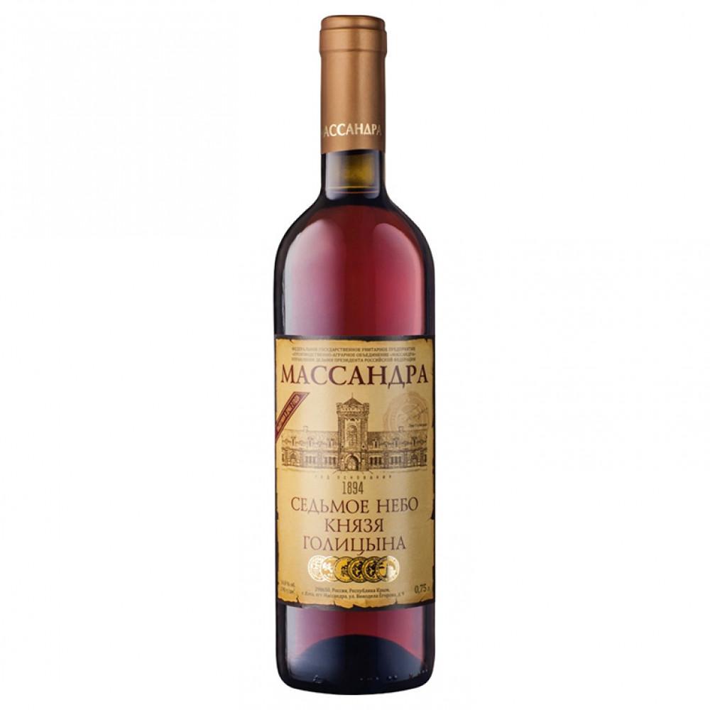 Ликерное вино Седьмое небо князя Голицына бел 2011 0.750