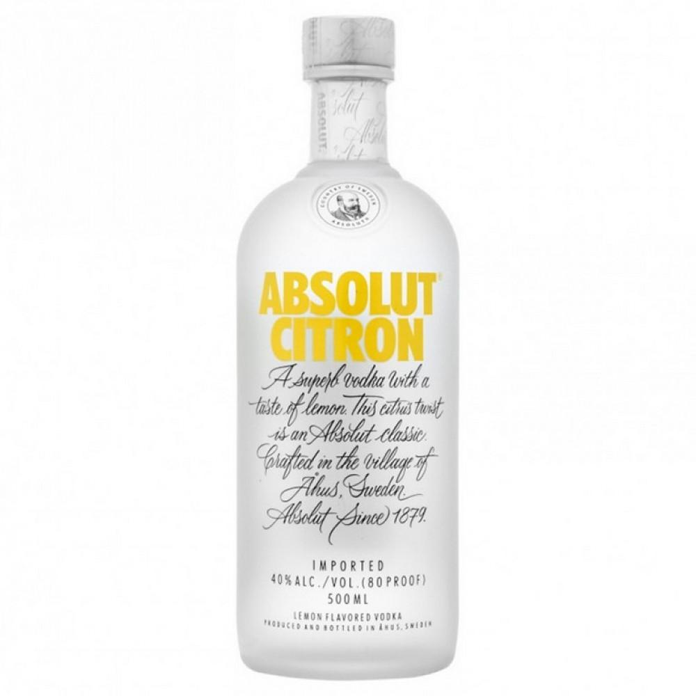 Водка Абсолют Лимон (Настойка горькая)  0.500
