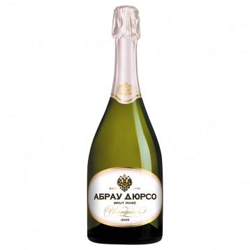 Империал Абрау-Дюрсо Кюве роз брют 2013 0.750